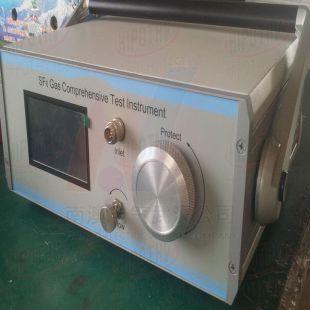 南澳电气NAPZH型SF6气体质量综合分析装置