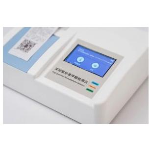 徐州锦程仪器F136甲醛检测仪