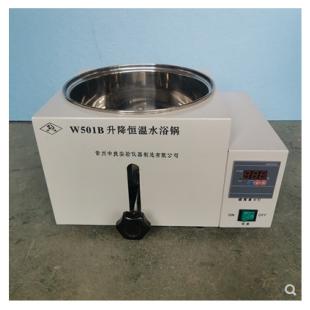 敏科  W501B 电热恒温数显升降水浴锅