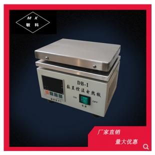 敏ub8优游登录娱乐官网  DB-1/2/3/4/5/6不锈钢数显控温电热板