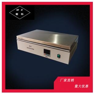 敏科  DB-4 不锈钢数显控温电热板 500*400mm