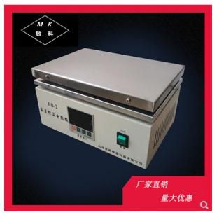 敏科  DB-2 不锈钢数显恒温电热板 300*200mm