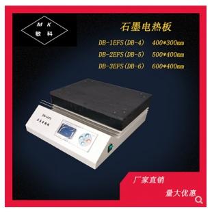 敏科  DB-1/2/3EFS数显控温石墨电热板