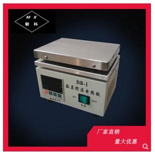 敏科  DB-1 不銹鋼數顯恒溫電熱板 200*150mm