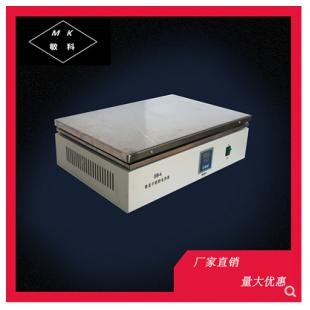 敏科  DB-6 不銹鋼數顯控溫電熱板 600*400mm