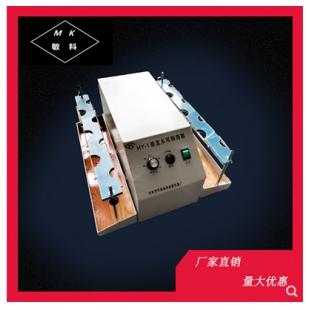敏科  HY-1/3 垂直多用振荡器