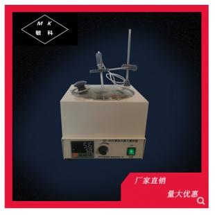 敏科  DF-101S 恒温磁力加热搅拌器