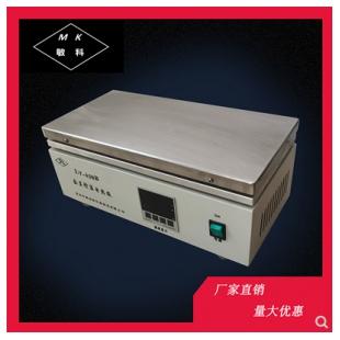 敏科  DB-3 不锈钢数显控温电热板 400*200mm