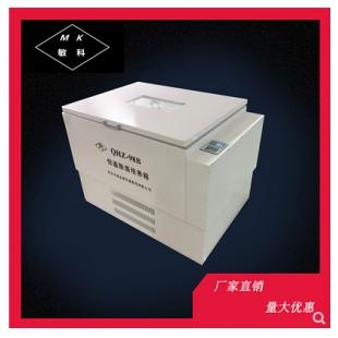 敏科  QHZ-98B 全温恒温振荡器