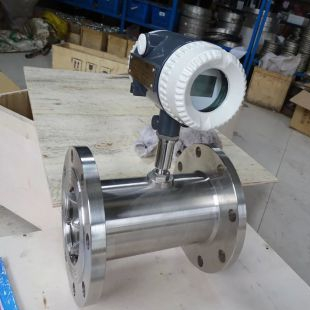 HOMKOM宏控 液体涡轮流量计 HKT系列