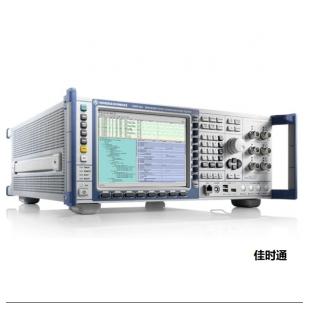 CMW500 无线通信测试仪 R&S/罗德与施瓦茨——佳时通