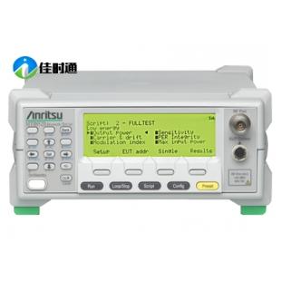 MT8852B 蓝牙测试仪 Anritsu/安立