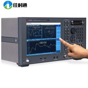 租赁E5071C矢量网络分析仪KEYSIGHT佳时通