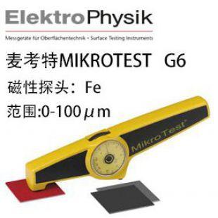 德国麦考特MIKROTEST G6涂层测厚仪