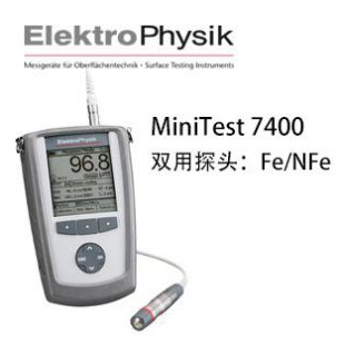 德国EPK MiniTest7400涂层测厚仪