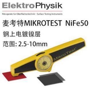 麦考特MIKROTEST NiFe50机械涂层测厚仪