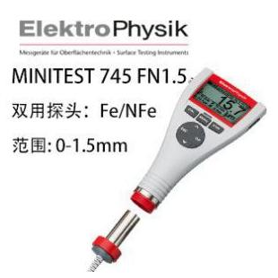 MiniTest745FN1.5涂层测厚仪