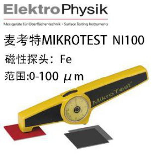 德国麦考特MIKROTEST Ni100机械涂层测厚仪