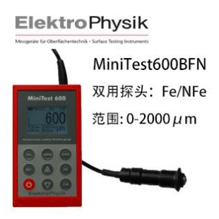 MiniTest600BFN涂镀层测厚仪