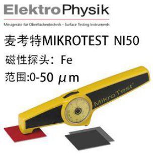 Ni50機械涂層測厚儀