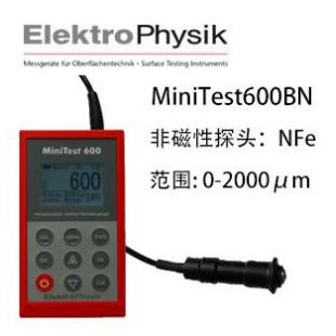 MiniTest600BN涂镀层测厚仪
