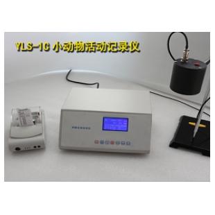 小动物活动记录仪、大鼠活动记录仪、大小鼠活动记录仪