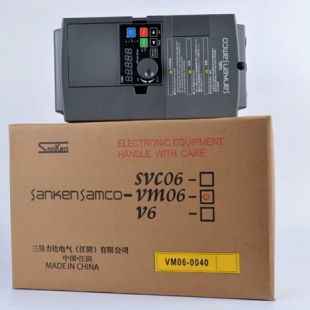SANKENSAMCO三垦变频器 VM06-0040-N4郑州代理商