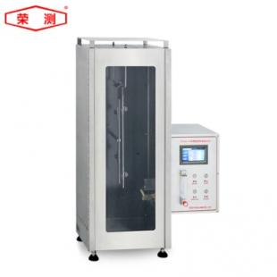 RC815A-Ⅲ型织物阻燃性能测试仪