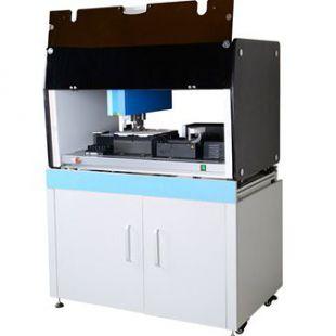 博科全自动酶免工作站BIOBASE4001型