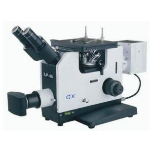 重光COIC-倒置金相显微镜XJP-6A