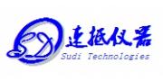 上海速抵仪器有限公司