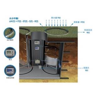UGT一體式蒸滲儀站