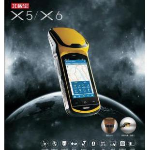 南方测绘X5X6GPS手持机GPS价格