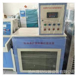 晟铠仪器FHBS型标准养护室全自动控温控湿设备