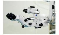武汉大学人民医院手术显微镜招标公告