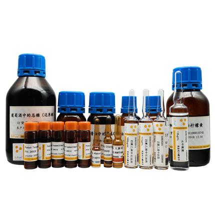 25种有机氯农药混标 GB/T18412.2-2006|25种有机氯农药混标 Pesticides Mix