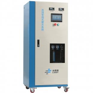 SSY-EXD-250L内镜洗消纯水设备-水思源
