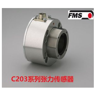 FMS  C203活动轴张力传感器
