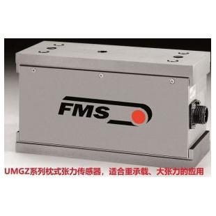 FMS  UMGZ轴承座张力传感器