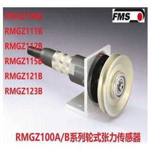 FMS   RMGZ100C张力传感器