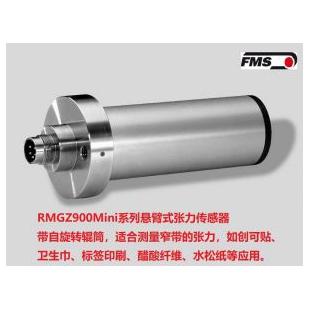 FMS   RMGZ900MINI 悬臂张力传感器