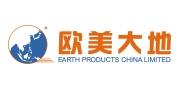 歐美大地儀器設備中國有限公司