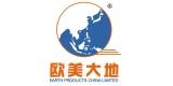 欧美大地仪器设备中国有限公司