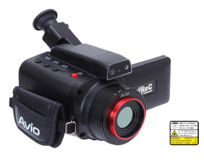 R450系列紅外熱像儀