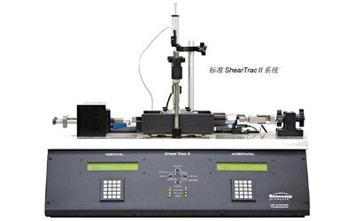 直剪殘剪實驗系統 ShearTrac II