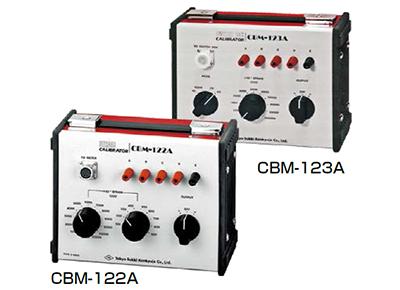 CBM-122A/CBM-352A 應變校準儀