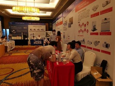 天美公司参加第三届有机光电材料与器件发展研讨会