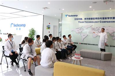 """清华大学走入天美——""""觅光""""暑期实践活动"""