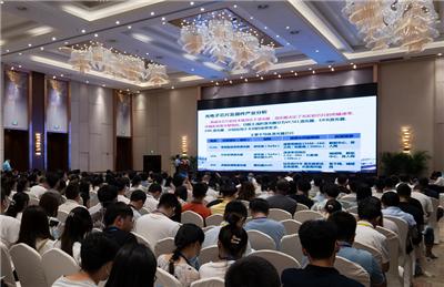 天美公司参加第八届全国掺杂纳米材料发光性质学术会议