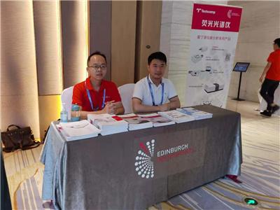 天美公司助力聚集体科学国际研讨会暨聚集诱导发光研究20周年会议